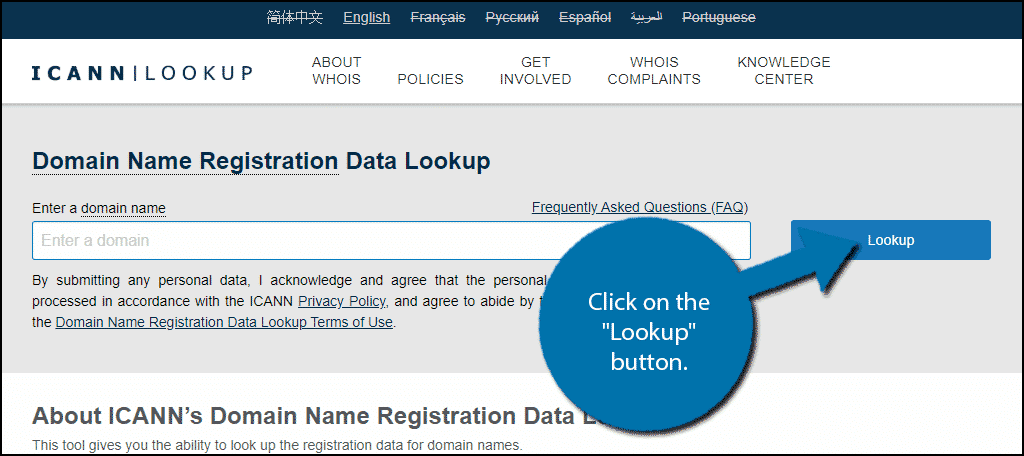 Lookup Button
