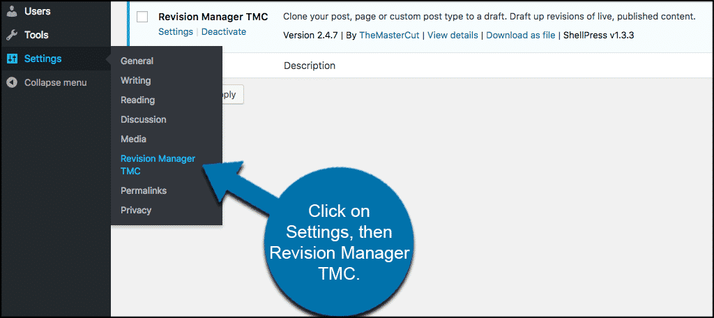 Click on settings then revision manager tmc