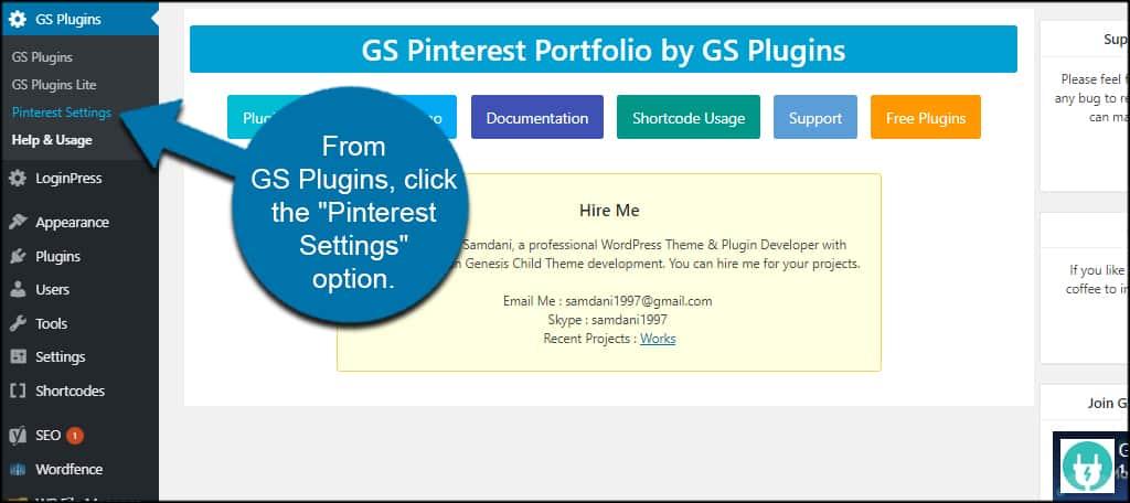 GS Pinterest Portfolio Settings