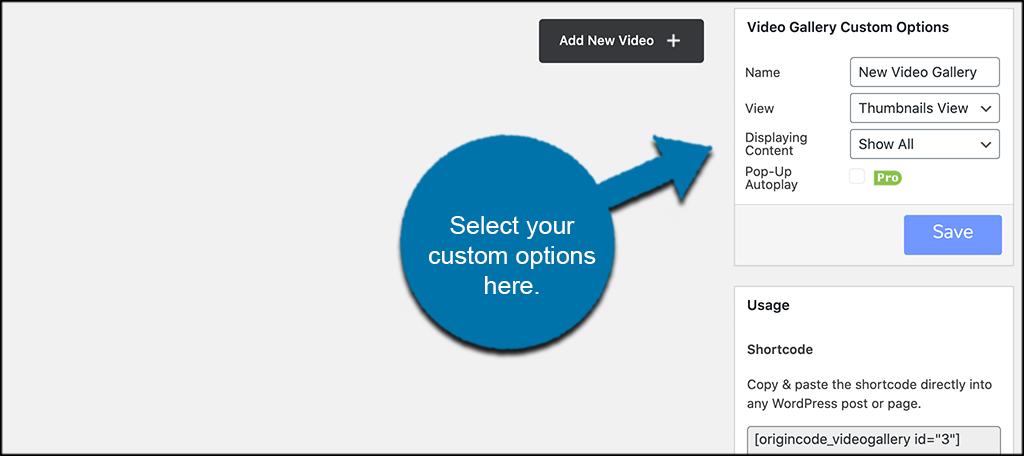 View al content display options