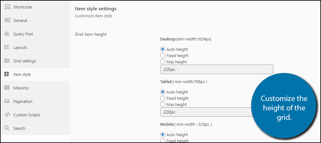 Customize Height